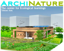 The Center for Ecological Learnings
